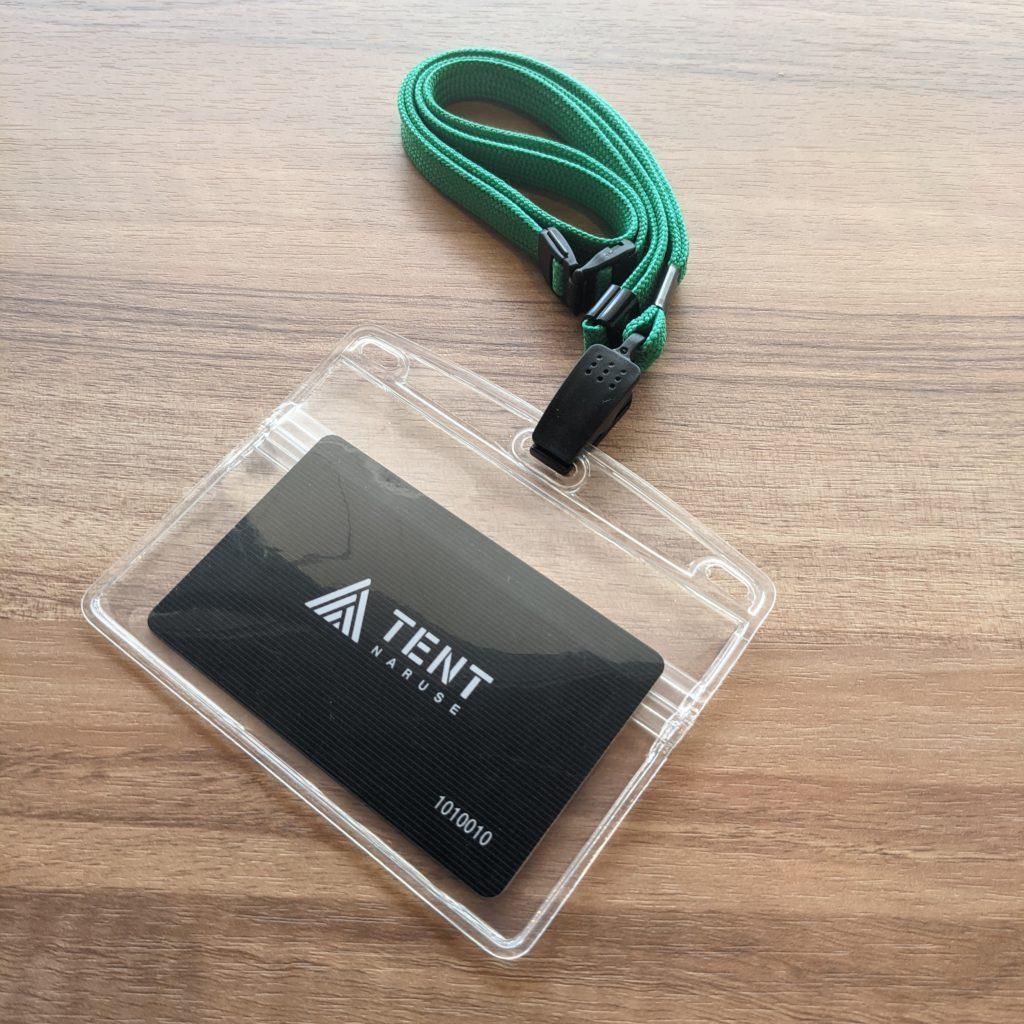 tent_card_key