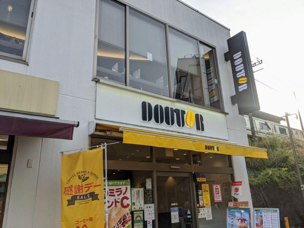 ドトール成瀬_2