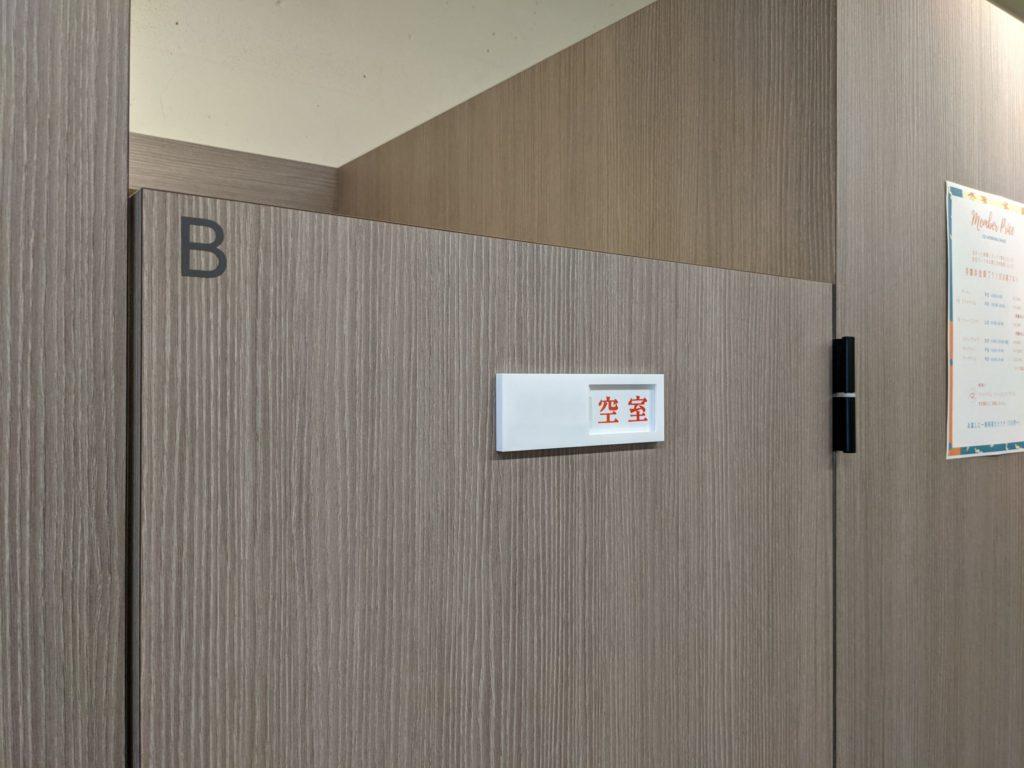TENT成瀬 コワーキングスペース個室ブース扉